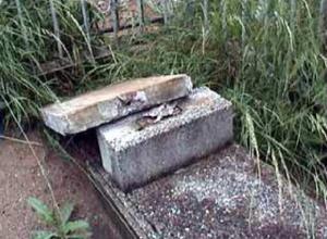 На кладбище в Ростовской области подростки разгромили 23 надгробия
