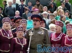 Казачий хор Ростовской области спел для Книги рекордов Гиннеса