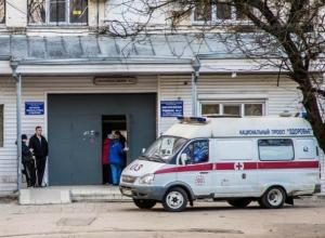 Страшный грипп загоняет на больничные койки жителей Ростовской области