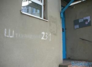 В Ростове по факту взрыва «подарочной посылки» возбуждено уголовное дело