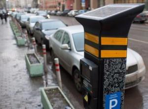 Городская администрация подала в суд на «Ростовское парковочное пространство»