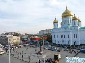 В Ростове объявлен конкурс на строительство подземной парковки на Соборной площади