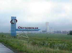 Мощный взрыв унес жизнь рабочего на шахте под Ростовом