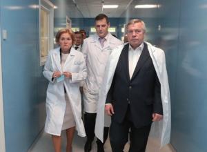 Заместитель Медведева Ольга Голодец оценила инфекционное отделение ЦГБ в Ростове