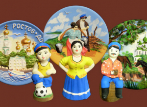 Дед Щукарь, куклы-казаки и казачки признаны лучшими сувенирами по итогами всероссийского конкурса