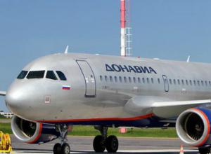 Суд признал банкротом компанию «Донавиа» в Ростове