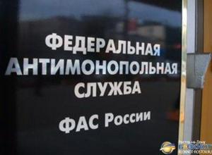 Арбитражный суд признал сговор компаний на торгах по ремонту стадиона РГУПС