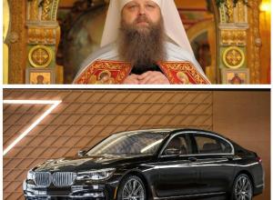 Митрополит Меркурий объяснил происхождение элитного BMW