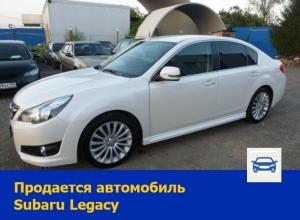 Красавицу Subaru Legacy решили продать в Ростове