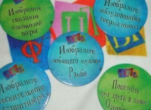 Ростовские предприниматели, продававшие игру для детей «Фанты» с гей-пропагандой, получили предупреждение