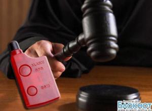 Судей Ростовской области обеспечат «тревожными кнопками»