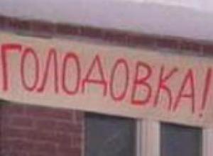 Требования бастующих пенсионеров в Зверево признаны незаконными