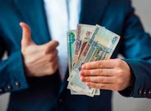 Зарплаты работников бюджетных организаций вырастут с первого января