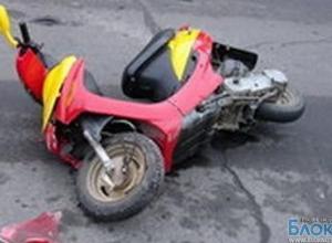 15-летний школьник пострадал в ДТП со скутером