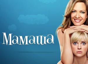 Бесплатная премьера ситкома «Мамаша» ждет ростовчан в подарок на Восьмое марта