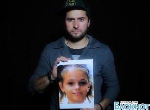 Фотография пропавшей на Дону Саши Целых попала в клип ди-джея Грува (ВИДЕО)