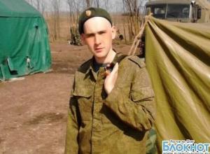 В Ростовской области  солдата-срочника из Башкирии зарезал сослуживец