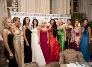 Председатель жюри «Миссис Россия International 2012» не может вылететь в Ростов из-за урагана «Сэнди»