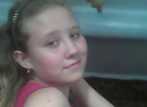 Голубоглазая блондинка в черных лосинах таинственно исчезла из больницы в Ростовской области