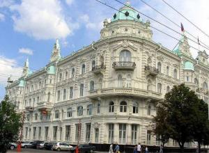 Сотрудники гордумы Ростова отчитались о доходах: самый высокий заработок – 4,7 млн