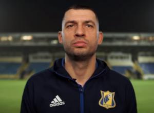 Капитан Александр Гацкан поздравил болельщиков ФК «Ростов» с Новым годом и пообещал побеждать