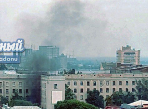 Ростовчане позлорадствовали у дымящегося здания правительства области