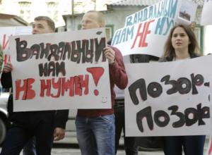 Жители Ростова потребовали сторонников Навального «выметаться» и «не пачкать историю»