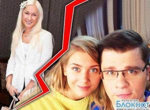 Волгодончанка добилась расторжения брака резидента «Камеди Клаб» Гарика Харламова с Кристиной Асмус