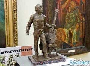 В Ростове выбирают эскиз памятника Владимиру Высоцкому