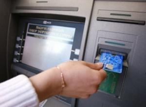 В Ростовской области судебные приставы смогут снимать деньги со счетов должников