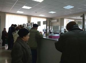 Сумасшедшие счета вызвали коллапс в офисе газовиков под Ростовом