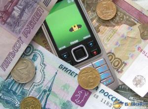 Минкомсвязи предлагает поднять цены на мобильную связь