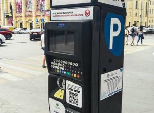 Кушнарев честно рассказал, почему платные парковки в Ростове не работают