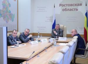 «Ростовская область готова к отопительному сезону» - Василий Голубев