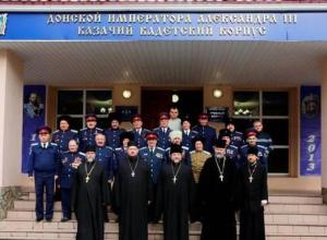 В Ростовской области атаманов будут учить православию