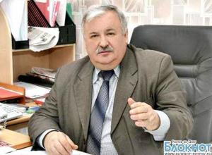 Экс-руководитель департамента ЖКХ Новочеркасска объявлен в федеральный розыск
