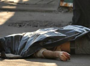Внезапная смерть мужчины на улице шокировала прохожих в Ростове
