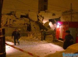 Опознаны все погибшие при обрушении дома в Таганроге (СПИСОК ПОСТРАДАВШИХ И ПОГИБШИХ)