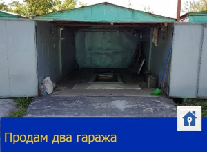 Два больших вместительных гаража продаются по договорной цене в Ростове