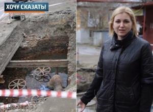 Жуткая яма при бездействии коммунальщиков стремительно разрастается в Ростове, - Лидия Петрищева