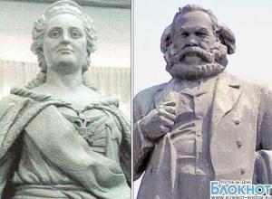 В Ростове памятник Карлу Марксу останется на прежнем месте