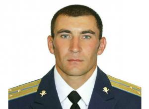 Капитан спецназа ГРУ из Ростовской области трагически погиб во время военного конфликта в Сирии