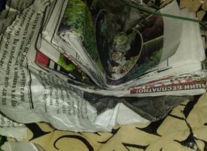«Потомственная ясновидящая» на улице Ростова устроила пенсионерке под гипнозом ужасное исцеление от «смертельной болезни всей семьи»