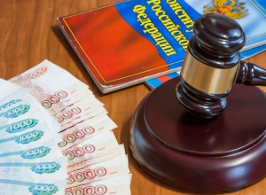 Находящаяся в розыске за воровство 40 млн рублей экс-судья из Ростова предстанет перед судом