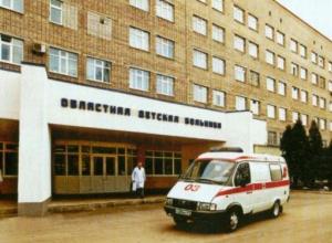 По международному стандарту будет работать детская клиническая больница Ростовской области