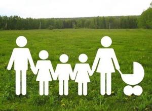 Более 3000 многодетных семей Ростовской области получили в дар земельные участки