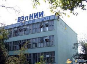 Французы заморозили сотрудничество с Новочеркасским электровозостроительным заводом