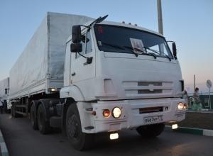 Российские таможенники вместе с украинскими коллегами начали досмотр гумгруза на МАПП Донецк