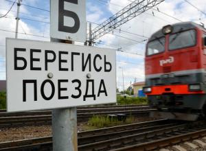Два человека погибли при столкновении поезда и грузовика под Ростовом