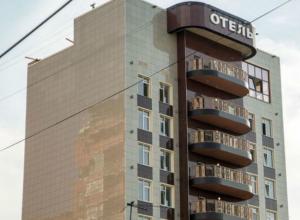 О вакханалии с проверками во время ЧМ-2018 рассказала ростовский отельер